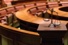 арбитражный процесс