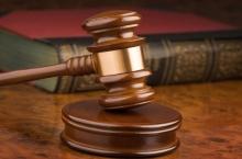 гражданского законодательства