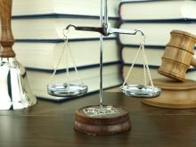 юридически значимые сообщения